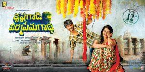 Krishna-Gadi-Veera-Prema-Gaadha-Review-KVPG-4