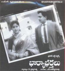 220px-Barya_Bhartalu