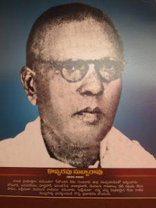 Kopparapu Subbarao