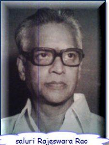 Saluri Rajeswara Rao Bhaava Geetaalu
