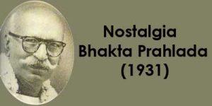 bhaktaprahlada