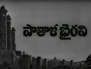 patalabhiravi