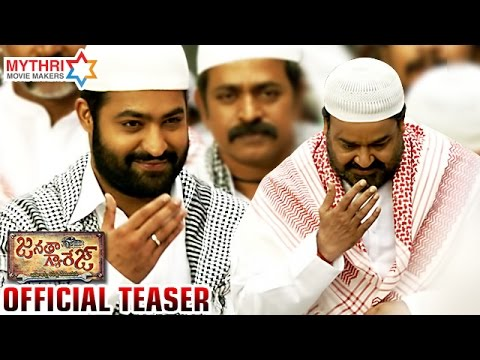 Janatha Garage Official Teaser