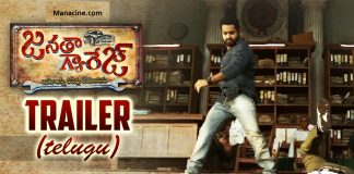 Janatha Garage Official Trailer