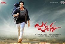 Jakkanna Movie Theatrical Trailer