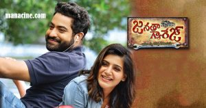 janatha-garage-reason-to-watch